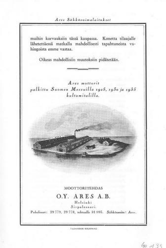 arik ares 04