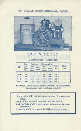 arik sarin68 07